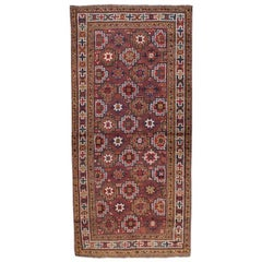 Antique Kurdish Main Carpet