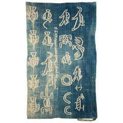20th Century Indigo Cotton African Textile