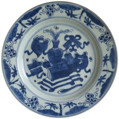 Early 18th Century, Chinese Porcelain Plate, Vase and Symbols, Qing, circa 1735