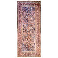 Exceptional Early 20th Century Malayar Herati Rug