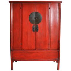 Chinese Armoire with Compound Doors