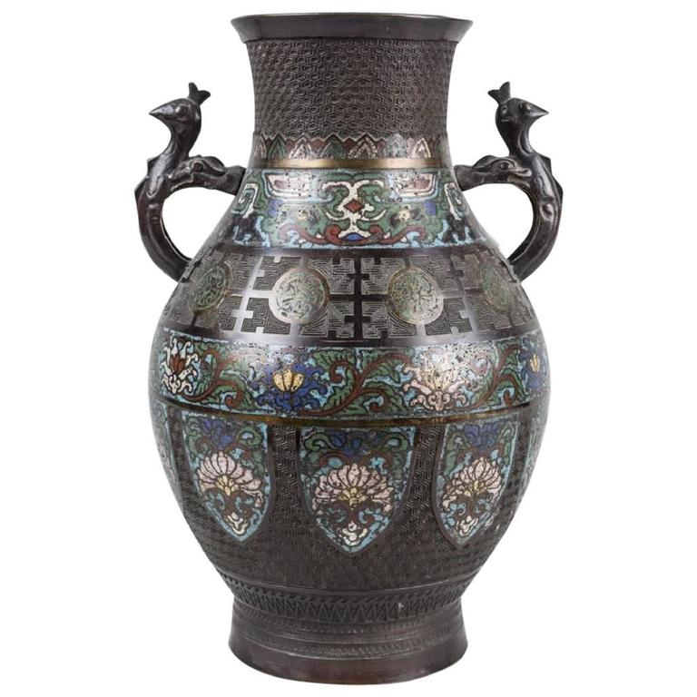decorative japanese cloisonne vase with unusual peacock handles for sale at 1stdibs. Black Bedroom Furniture Sets. Home Design Ideas