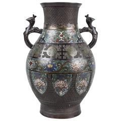 Decorative Japanese Cloisonne Vase with Unusual Peacock Handles