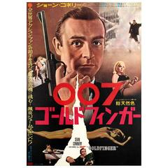 Original Vintage Japanese Release James Bond Movie Poster for 007, Goldfinger