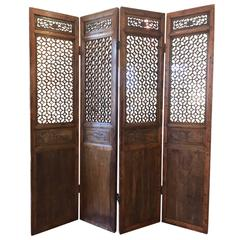 Set of Four Elmwood Chinese Screens