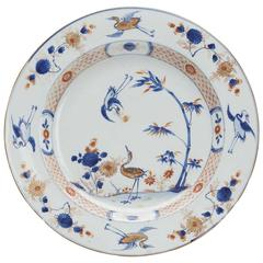 Antique Chinese Kangxi Imari Pattern Dish with Birds, circa 1700