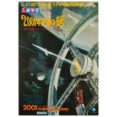 2001: A Space Odyssey Original Japanese Film Poster, Robert McCall, 1968