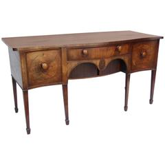 18th Century Mahogany Serpentine Sideboard