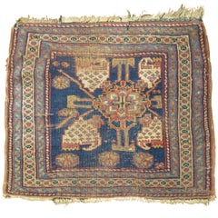 Antique Persian Bagface Rug