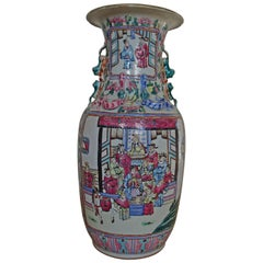 19th Century Chinese Famille Rose Canton Porcelain Vase