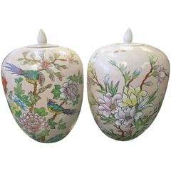 Rare Pair of Light Pink Chinoiserie Flora and Fauna Ginger Jars