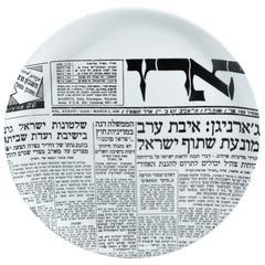 Rare Piero Fornasetti Plate in Hebrew of Headline from Israeli Newspaper Haaretz