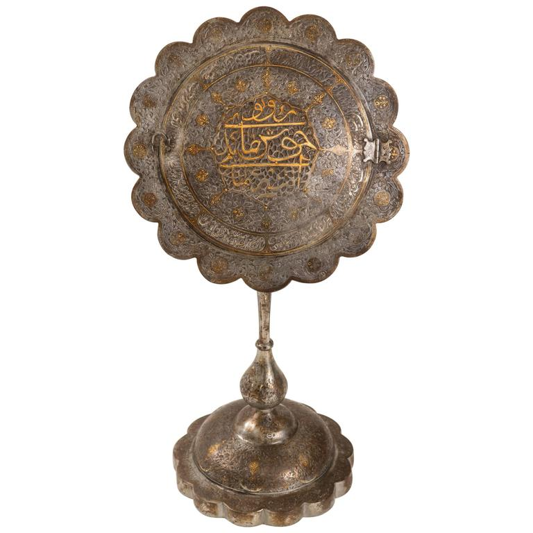 Persian Gold Damascened Qajar Period Steel Mirror Case on Stand 1