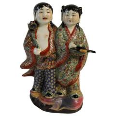 Chinese Porcelain Figural Group