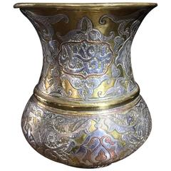 Islamic 'Damascus Ware' Brass and Silver Vessel with Inscription, 19th Century