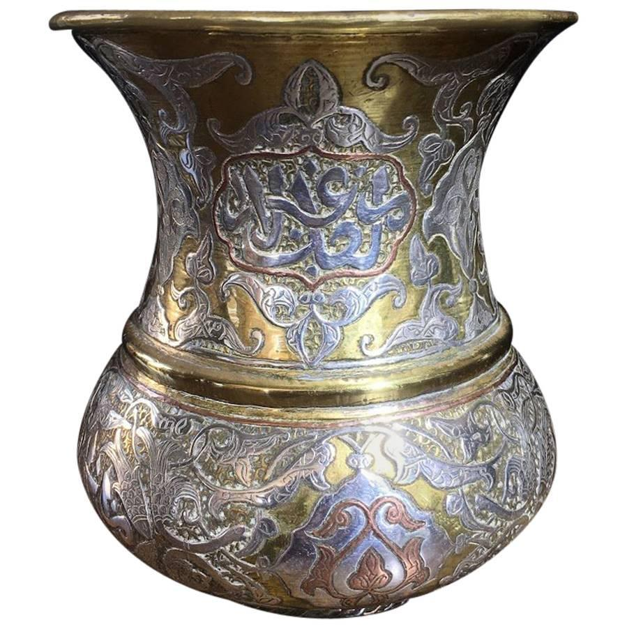 Large islamic hammered copper inlaid brass and silver repousse islamic damascus ware brass and silver vessel with inscription 19th century reviewsmspy