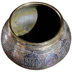 Damascus Ware Bowl, Silver Islamic Script into Copper, 19th-20th Century