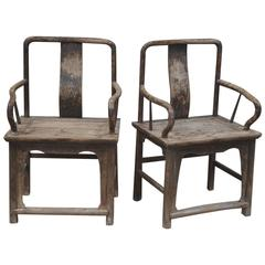 Beautiful Pair of 18th Century Chinese Chairs