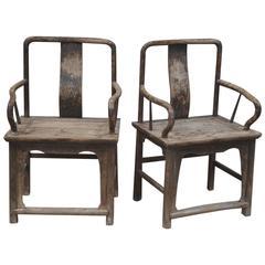 Beautiful Pair of 18th Century Chinese Chairs