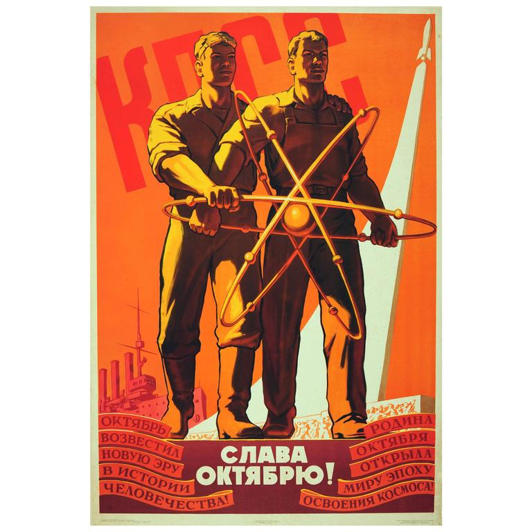 original vintage soviet propaganda poster ussr glory to the october