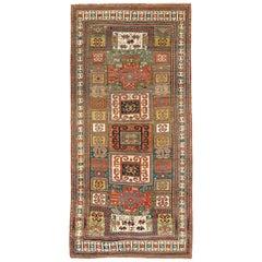 Antique Caucasian Karatchoph Kazak Rug, circa 1875