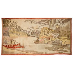 Samarkand Pictorial Rug or Tapestry