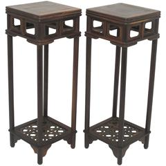 Pair of Chicken Wing Wood Pedestals Chinese