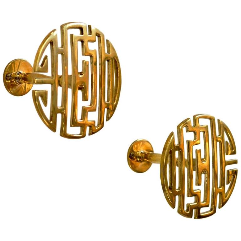 Brass Tiebacks in the Chinese Chippendale Taste