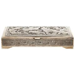 Antique Middle Eastern Silver Holy Casket 19th Century