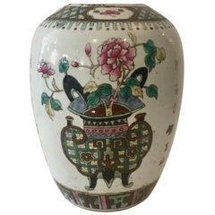 Early 20th Century Chinese Famille Rose Melon Jar Vase