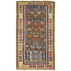 Collector Level Antique Akstafa Caucasian Prayer Rug