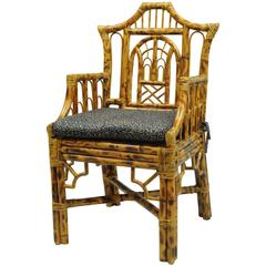 Hollywood Regency Chinese Chippendale Style Bamboo Rattan Armchair Chinoiserie