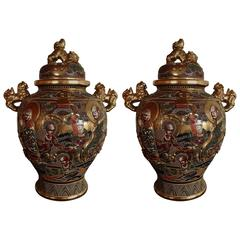 Pair of Satsuma Vases Porcelain with Lid
