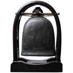 19th Century Thai Elephant Bell