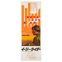 Easy Rider Original Japanese Film Poster, 1969