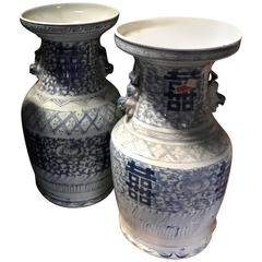 Pair of 19th Century Chinese Blue and White Porcelain Vases