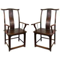 Pair of Chinese Yokeback Chairs