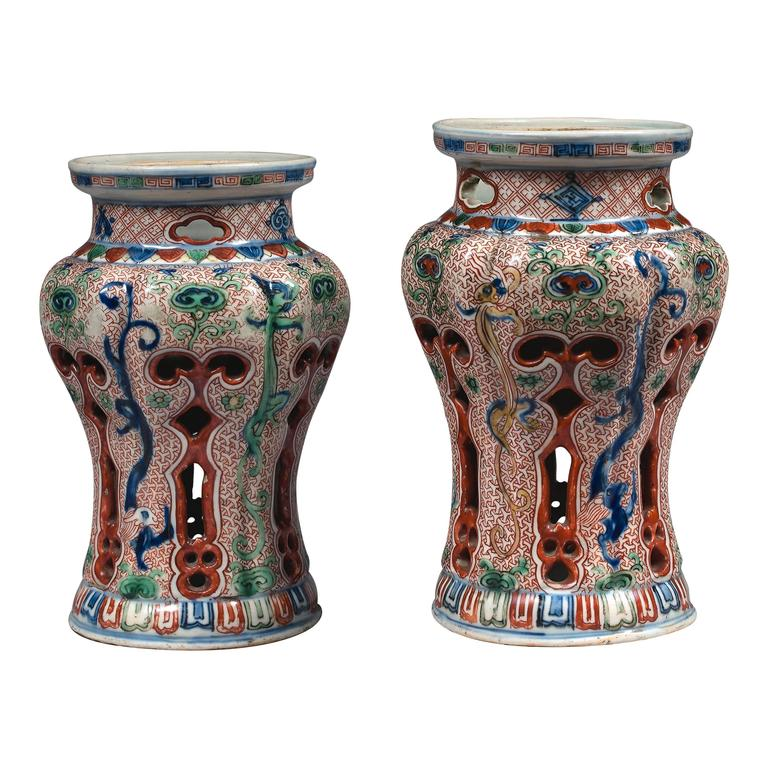 Rare Pair of Ming Dynasty Wucai Porcelain Reticulated Vases