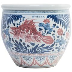 Chinese Underglaze Basin with Fish Amidst Fronds