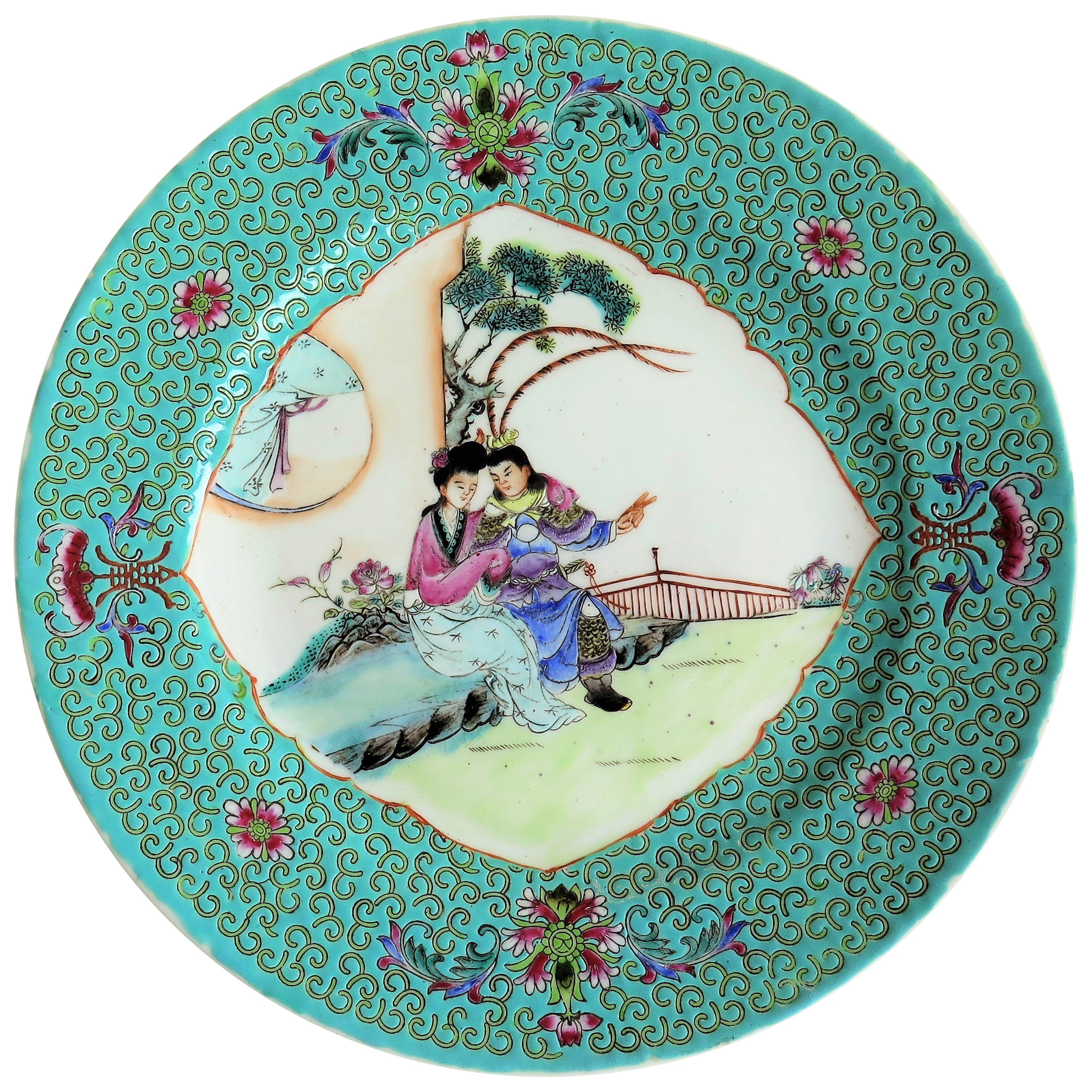 Chinese Export Porcelain Plate Famille Rose Hand Painted Figures, Circa 1940s