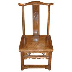 Small Ming Style 19th Possible 18th Century Hardwood Chair