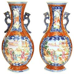 "Pair of Antique Chinese Export Qianlong Period Mandarin ""Famille Rose"" Vases"