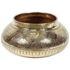 Persian Brass Bowl Engraved with Thuluth Calligraphy
