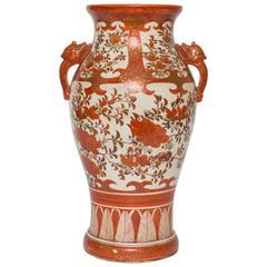 Mid-19th Century Canton Porcelain Vase