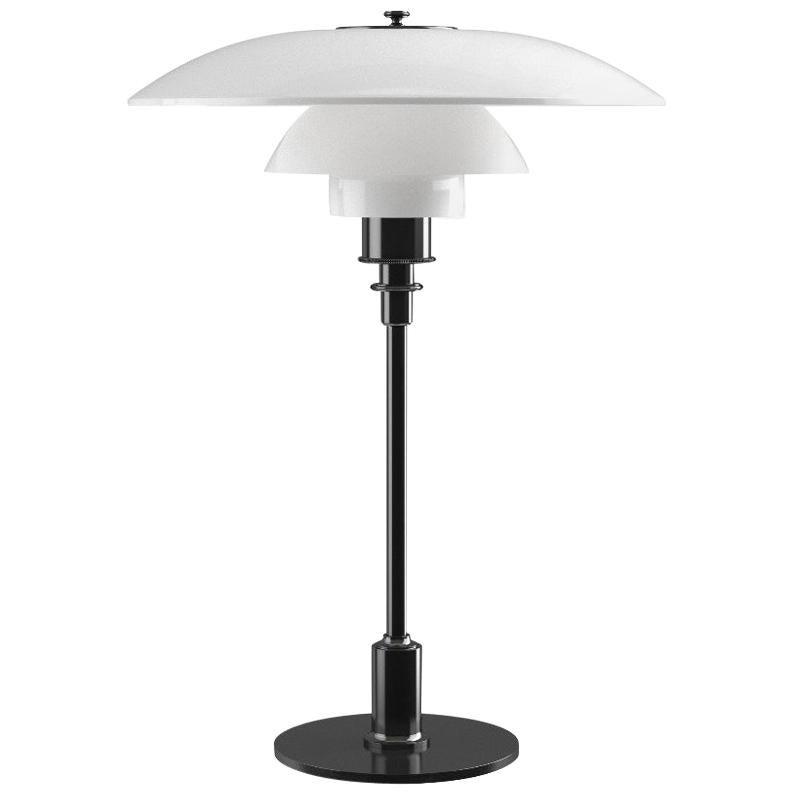 Poul Henningsen Opaline Glass PH 3½-2½ Table Lamp for Louis Poulsen
