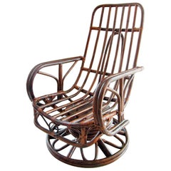 Midcentury Rattan Cane Swivel Rocking Armchair