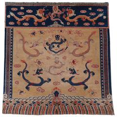 Rare Antique Imperial or Monastic Ningxia Nine Dragon Banner Rug