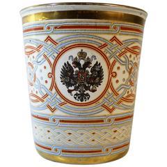 19th Century Russian Imperial Enamel Beaker