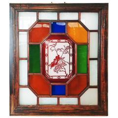 Late 19th Century Manchurian Stained Glass Panel, Suzchou, China