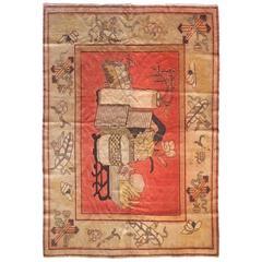 Antique Samarkan Rug, circa 1920s